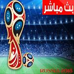 بت مباشر للمباريات كاس العالمlive from staduim Icon