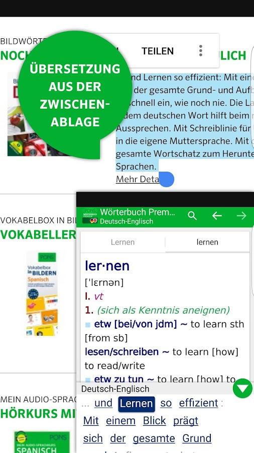 W rterbuch englisch deutsch premium von pons android for Von deutsch auf englisch