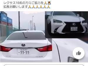 のカスタム事例画像 はるさき【CAMRY☆L/style】🤣さんの2021年09月18日11:15の投稿