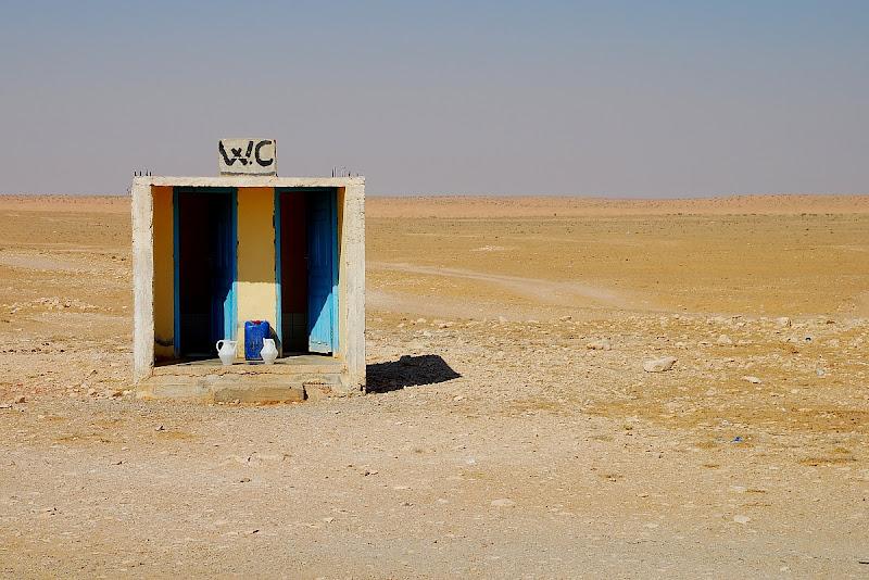 Errore: un wc nel deserto.Architettura non necessaria di BASTET-Clara