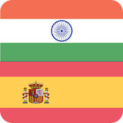 Hindi Spanish Offline Dictionary & Translator