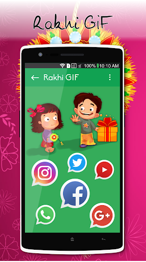 Rakhi GIF - Rakshabandhan GIF Collection 1.0 screenshots 7