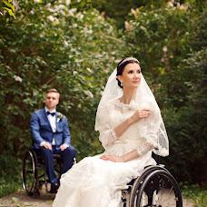 Wedding photographer Natali Kosulina (NatalyKosulina). Photo of 13.06.2018