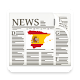 Spain News in English by NewsSurge Download for PC Windows 10/8/7