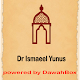 Dr Ismaeel Yuunus DawahBox for PC-Windows 7,8,10 and Mac