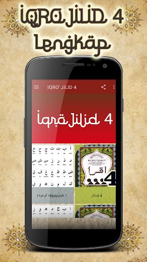 IQRO' JILID 4 1.2 screenshots 2