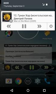 LaPlayer light- screenshot thumbnail
