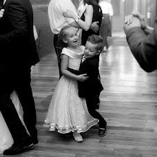 Wedding photographer Anastasiya Arestova (NastiAries). Photo of 14.02.2018