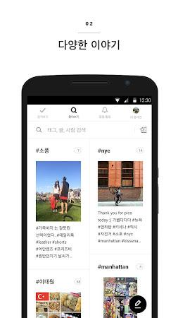 PLAIN - Simple mobile blogging 0.9.9 screenshot 13422
