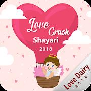 Love crush shayari 2018 (Love Diary)
