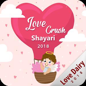 Crush Ke Liye Shayari in Hinglish