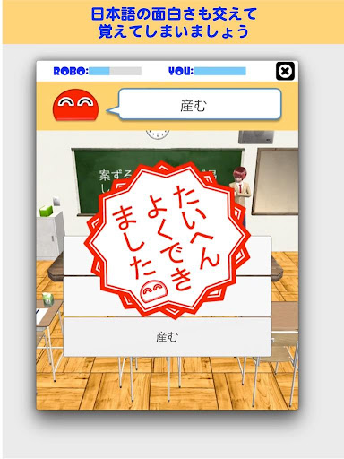 教育必備免費app推薦 ことわざロボ線上免付費app下載 3C達人阿輝的APP