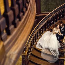 Wedding photographer Vira Kosina-Polańska (ViraKosinaPola). Photo of 01.11.2016
