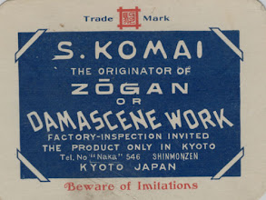 Photo: S. Komai Buisiness card.