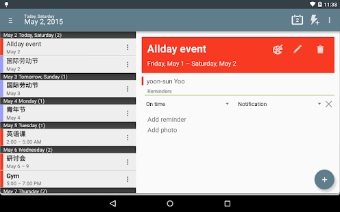 Calendar+ Planner Scheduling - screenshot thumbnail