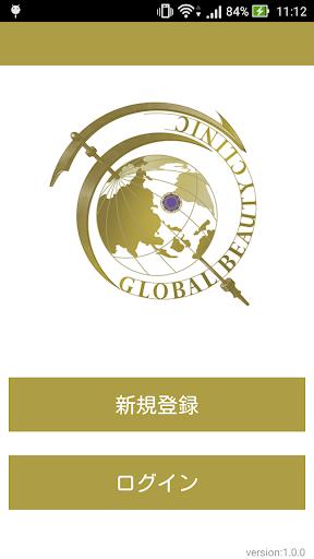無料医疗Appのグローバルビューティークリニック|HotApp4Game