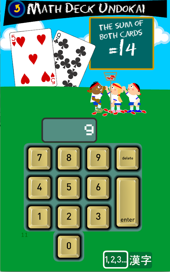 Math Deck Undokai- screenshot