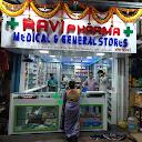 RAVI PHARMA, Goregaon West, Mumbai logo