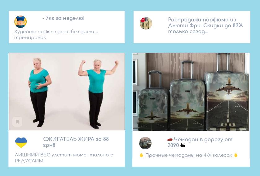 Охота с KillTarget: как стартовать в арбитраже с 500 рублей