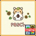 피치(해바라기씨) 카카오톡 테마 icon