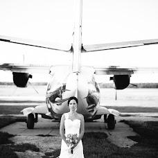 Wedding photographer Lyubov Dempke (DempkeLyubov). Photo of 23.07.2014