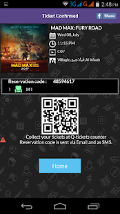 QTickets- screenshot thumbnail