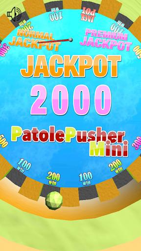 PatolePusherMini (Coin Pusher) 1.4.12 screenshots 4