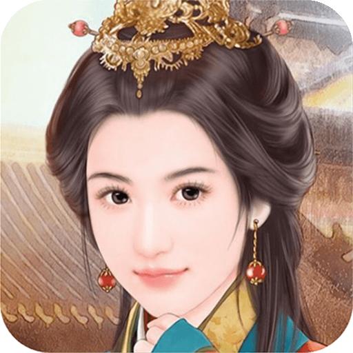 后宫风云 休閒 App LOGO-APP開箱王