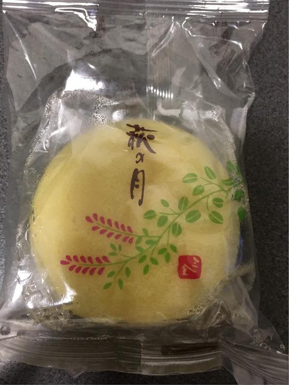 仙台銘菓といえば萩の月