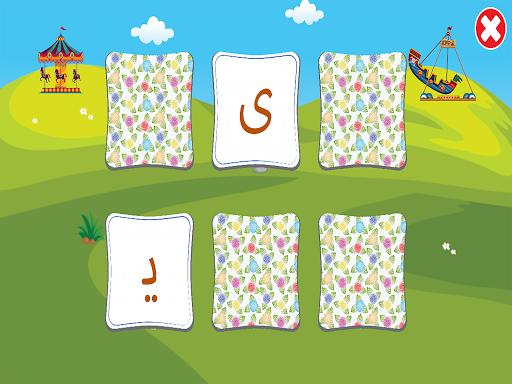 u0627u0644u0641u0628u0627u06cc u0641u0627u0631u0633u06cc u06a9u0648u062fu06a9u0627u0646 (Farsi alphabet game) 1.0.7 screenshots 22
