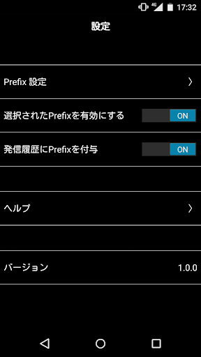 b-mobile DENWA 1.1.1 Windows u7528 2