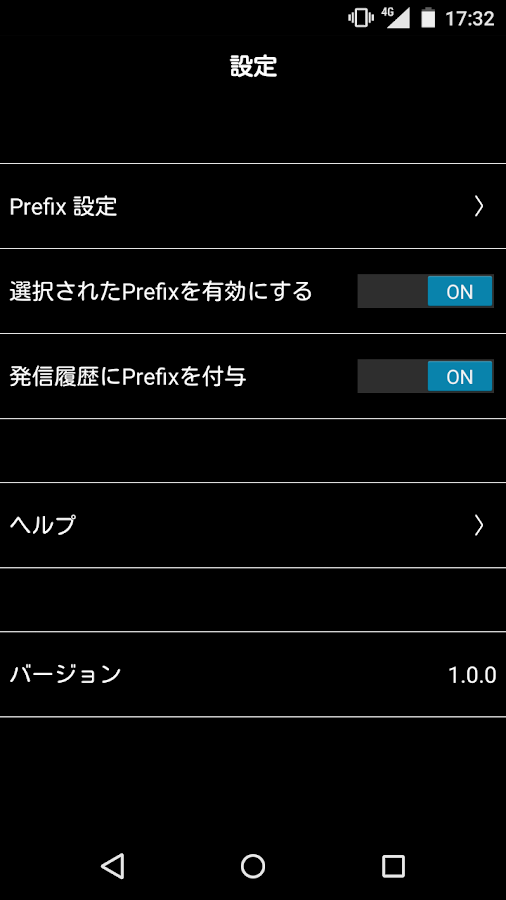 b-mobile DENWA- screenshot