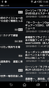 フィギュアスケートのニュース screenshot 11