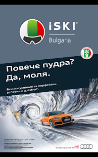 iSKI Bulgaria- screenshot thumbnail