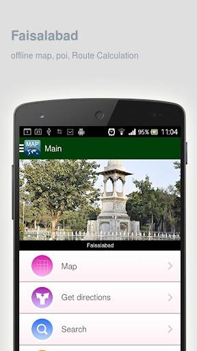 Faisalabad Map offline