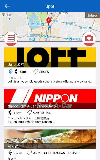 TOKYO TRAVEL GUIDE 1.3.2 Windows u7528 3