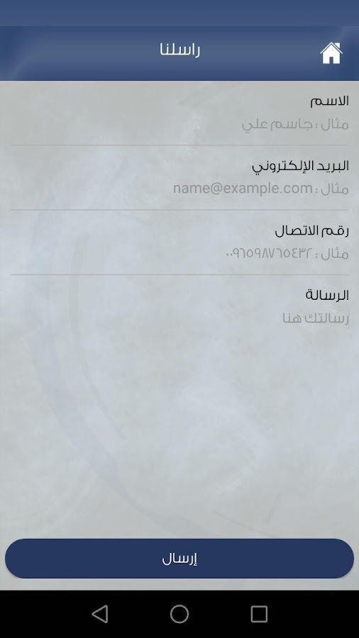 ‫إذاعة 24‬‎- screenshot