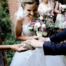 Wedding photographer Marcela Salášková (MarcelaTyna). Photo of 13.09.2018