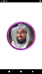 Abdul Karim al - Arkani Koran without Internet - náhled