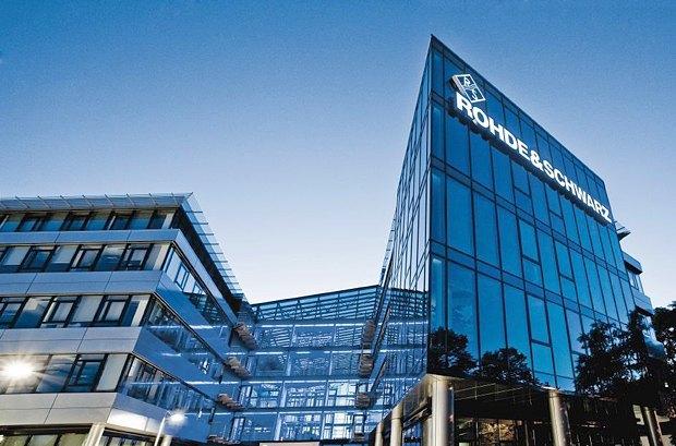 Офис компании ROHDE и SCHWARZ в Мюнхене