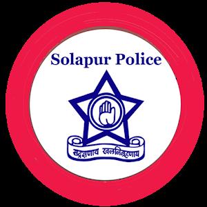 Solapur Police Pratisaad