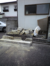 Photo: Stone walls in Fukushima City didn't fare well in the earthquake. *Photo credit: Cindy Charlton*
