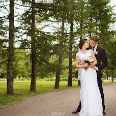Wedding photographer Aleksandr Shevalev (SashaShevalev). Photo of 19.03.2016