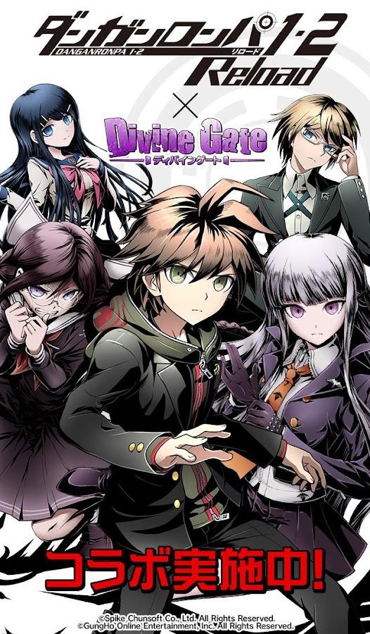 DivineGateJP - screenshot