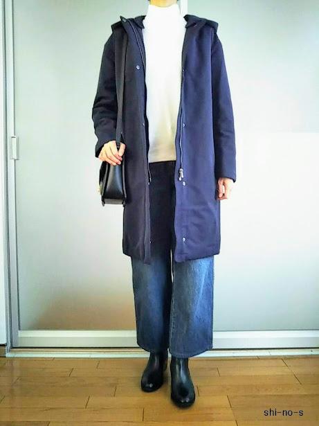 ロングコートとカーブジーンズのコーデ