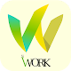 Download Si vWORK For PC Windows and Mac