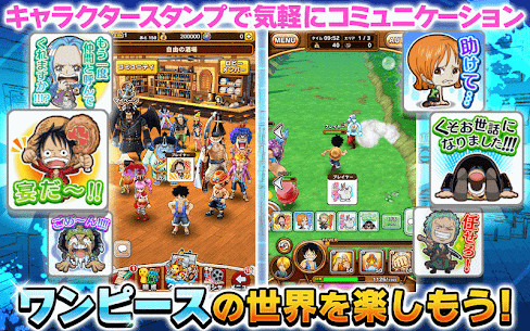 ONE PIECE Thousand Storm 1.16.3 Apk (Weaken Monster) MOD 4