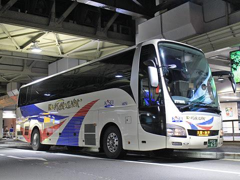 京成バス「K★スターライナー」 大阪・神戸線 H651 大阪梅田到着 その1