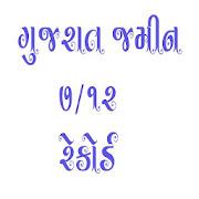 Gujarat Jamin Record