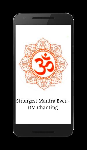 Very Powerful Om chanting 1.66 screenshots 2